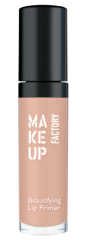 Make up Factory Beautifying Lip Primer 4